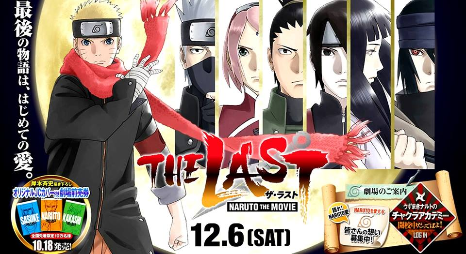 the_official_naruto_the_last_movie_poster_by_sashun08-d82d7wz