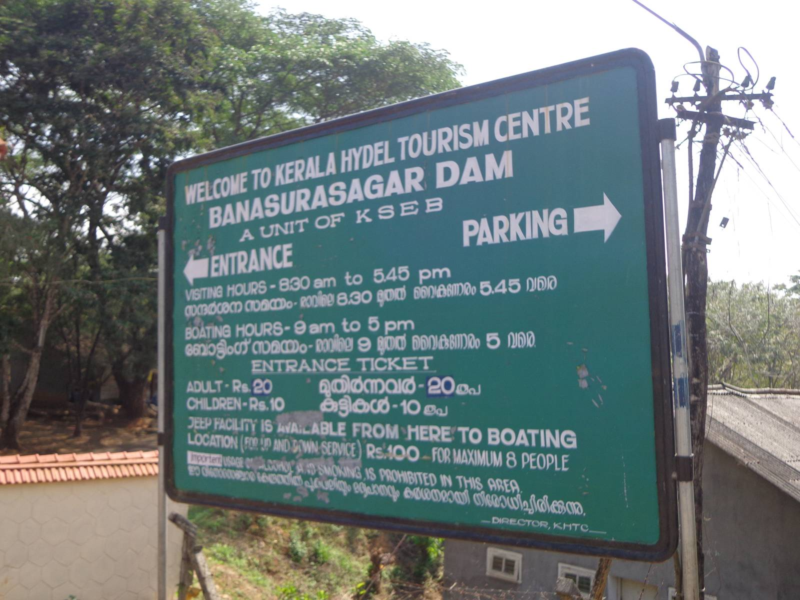Kerala has done a lot to promote tourism and earn revenue in the process. Almost all spots have info boards like this.