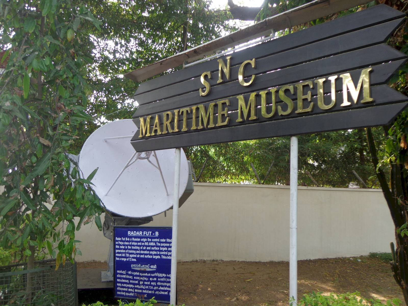 The entrance to the maritime museum.