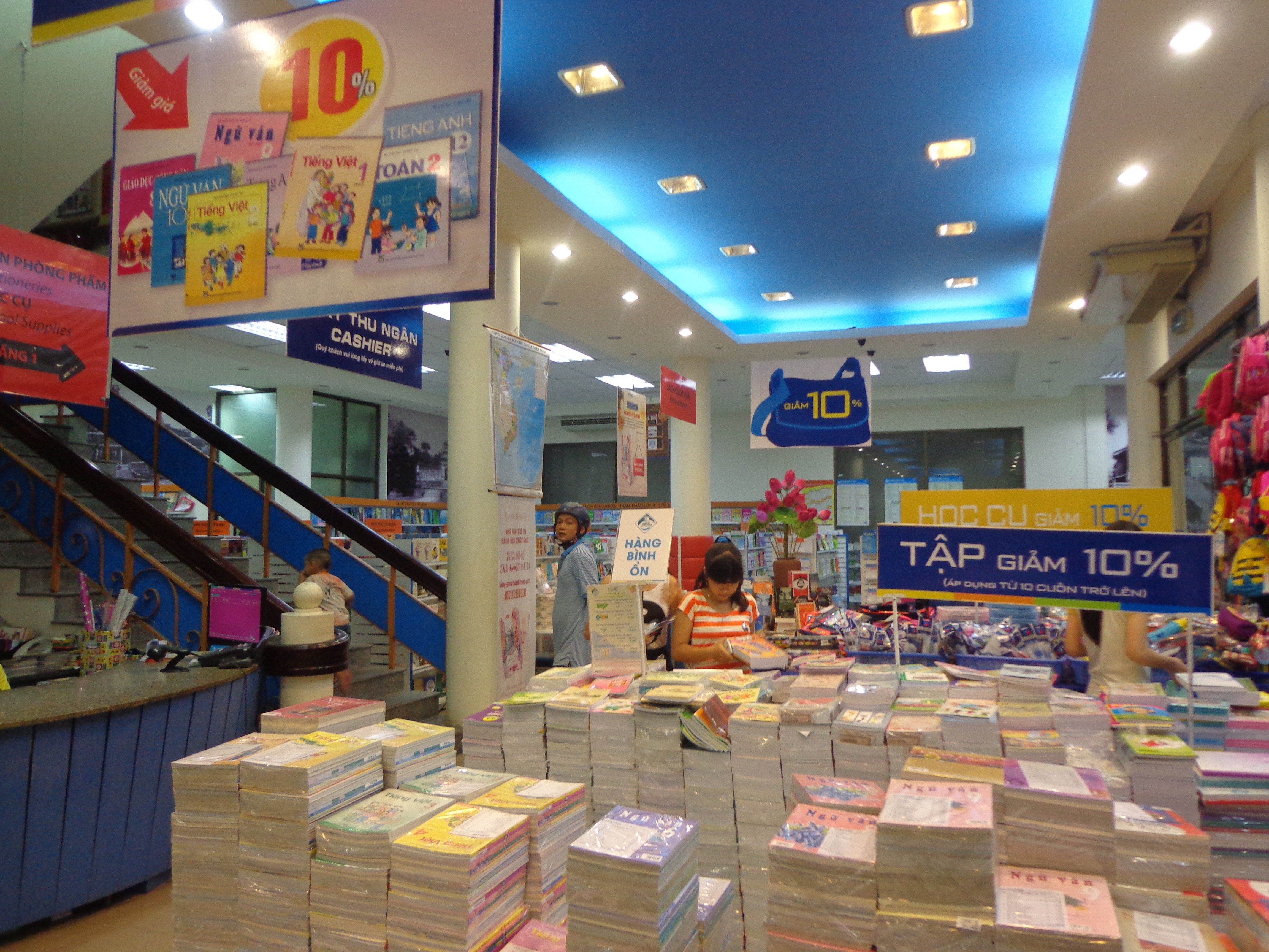 A big bookstore and stationary shop in Hue. We also had some strong Vietnamese coffee here.