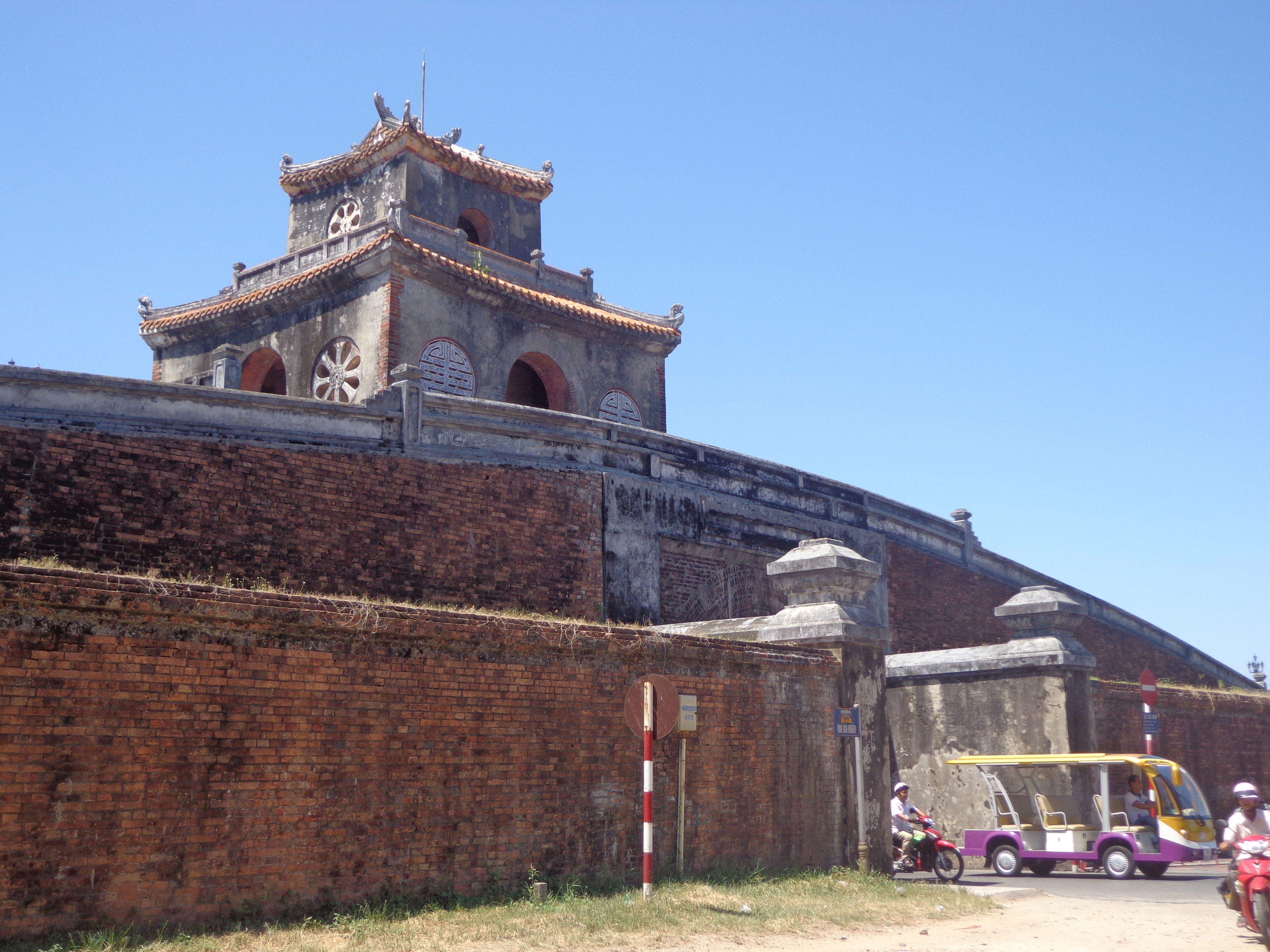 The outer walls of the forbidden city.