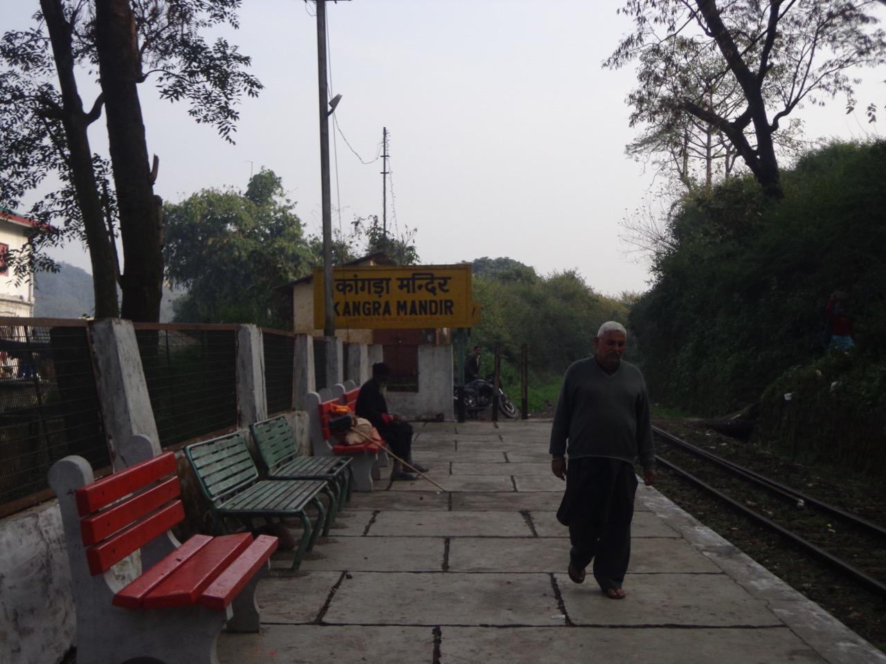 Kangra Mandir station.