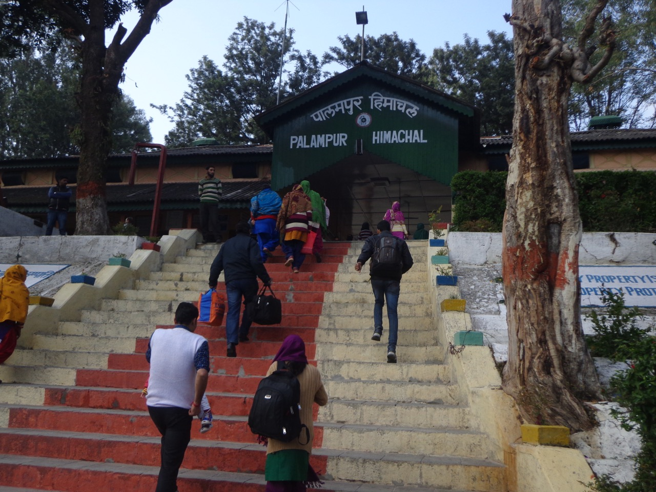 Palampur railway station is about 5 km from Palampur township.