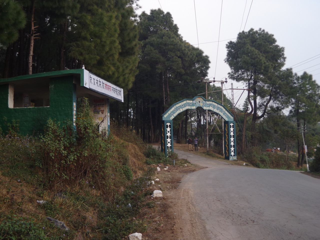 Chachian village has a nice entrance, an electric substation and a clean bus stand.