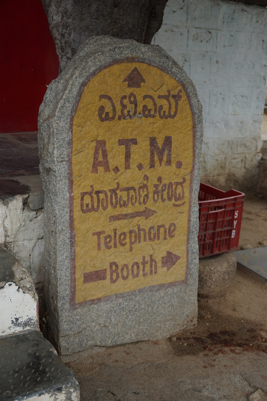 The village of Anegundi uses skeuomorphs like this to blend in modern utilities with the rustic designs.